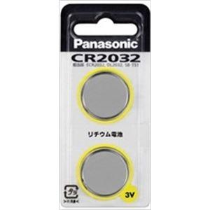 【ケース販売】 パナソニック CR‐2032/2Pリチウムデンチ × 100 点セット