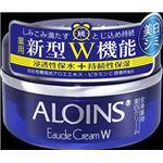 【ケース販売】 アロインス化粧品 アロインス オーデクリームWホワイト 120g × 48 点セット