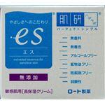 【ケース販売】 ロート製薬 肌研(ハダラボ) es(エス)高保湿クリーム × 48 点セット