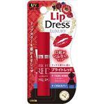 【ケース販売】 近江兄弟社 リップドレス ブライトレッド × 200 点セット