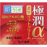 【ケース販売】 ロート製薬 肌ラボ 極潤αリフトクリーム 50g × 48 点セット