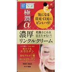 【ケース販売】 ロート製薬 肌ラボ 極潤αスペシャルリンクルクリーム 30g × 48 点セット