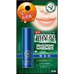 【ケース販売】 近江兄弟社 グランモイストリップ 無香料 × 200 点セット