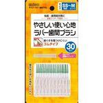 【ケース販売】 エビス デイリーラバー歯間ブラシ 30本入り × 240 点セット
