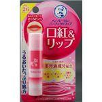 【ケース販売】 ロート製薬 メンソレータム パーフェクトリップ ほんのり色づくさくらピンク × 240 点セット
