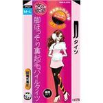 【ケース販売】 トレイン 女の欲望 脚ほっそり裏起毛パイルタイツ 200DEN M‐L × 80 点セット
