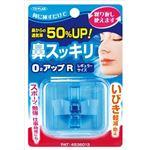 【ケース販売】 東京企画販売 鼻スッキリO2アップR × 144 点セット