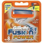 【ケース販売】 ジレット フュージョン5+1パワー替刃8B × 40 点セット