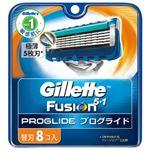 【ケース販売】 ジレット プログライドマニュアル替刃8B × 40 点セット