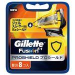 【ケース販売】 ジレット プロシールド 替刃8B × 40 点セット