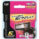 【ケース販売】 貝印 BSE‐8KR55枚刃替刃8コ入 × 144 点セット
