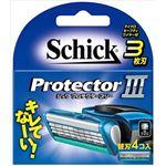 【ケース販売】 シック(Schick) プロテクタースリー替刃(4コ入) × 288 点セット