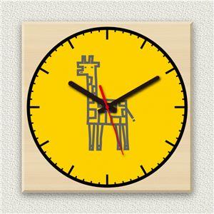 壁掛け時計/デザインクロック 【キリン】 30cm角 木材/メープル調素材 『MYCLO』 〔インテリア雑貨 贈り物 什器〕
