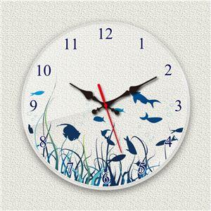 壁掛け時計/デザインクロック 【シーフロア】 直径30cm アクリル素材 『MYCLO』 〔インテリア雑貨 贈り物 什器〕