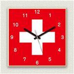 壁掛け時計/デザインクロック 【スイス国旗】 30cm角 木材/メープル調素材 『MYCLO』 〔インテリア雑貨 贈り物 什器〕