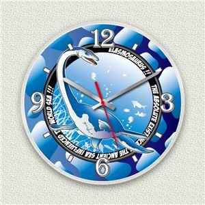 MYCLO壁掛け時計「エラスモサウルス」
