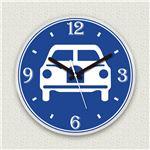 壁掛け時計/デザインクロック 【自動車標識】 直径30cm アクリル素材 『MYCLO』 〔インテリア雑貨 贈り物 什器〕の画像