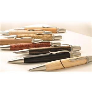 日本製 銘木 ハンドメイドボールペン 一位/いちい
