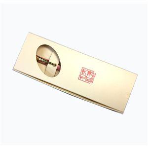 日本製 美濃和紙(友禅紙) ハンドメイドボールペン 桜と麻の葉/朱色
