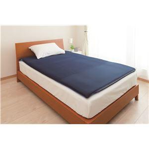 高反発マットレス/寝具 【ダブルサイズ ブルー】 三つ折り 洗える 『キュービックボディプレミアム』