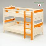 防ダニ 防カビ 抗菌 国産ヒノキ材二段ベッド (フレームのみ) シングル オレンジ 日本製ベッドフレーム 木製 はしご左右差替え可