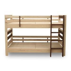 防ダニ 防カビ 抗菌 国産ヒノキ材二段ベッド (フレームのみ) シングル ナチュラル 日本製ベッドフレーム 木製 シングル使用可