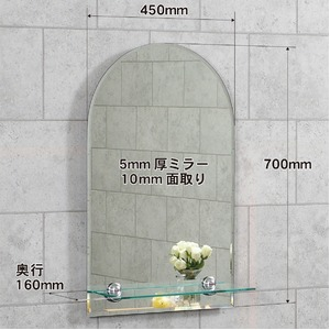 ノンフレーム ウォールミラー/壁掛け鏡 【幅45cm×奥行16cm×高さ70cm】 飛散防止加工