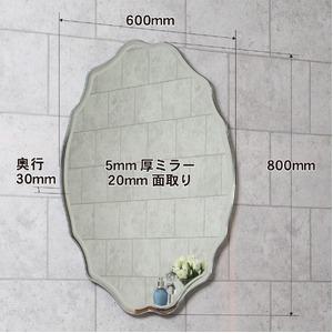 ノンフレーム ウォールミラー/壁掛け鏡 【幅60cm×奥行3cm×高さ80cm】 飛散防止加工