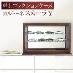 モダン コレクションケース/収納棚 【ブラウン 幅56.2cm】 内部背面:ミラー 『カルトーネスカーラYBR』 の画像