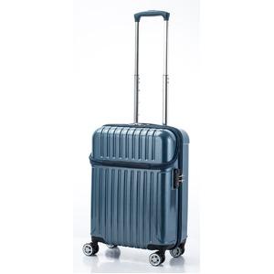 トップオープンスーツケース/キャリーバッグ【ブルーカーボン】機内持ち込みサイズ33L『アクタストップス』