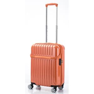 トップオープン スーツケース/キャリーバッグ 【オレンジカーボン】機内持ち込みサイズ 33L 『アクタス トップス』