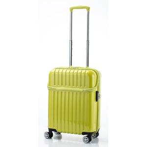 トップオープン スーツケース/キャリーバッグ 【ライムカーボン】機内持ち込みサイズ 33L 『アクタス トップス』