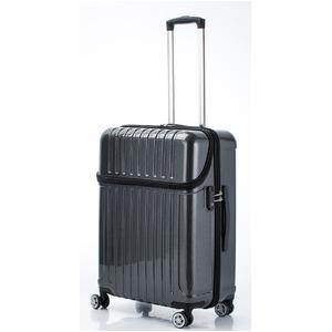 トップオープンスーツケース/キャリーバッグ【ブラックカーボン】Mサイズ55L『アクタストップス』