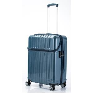 トップオープン スーツケース/キャリーバッグ 【ブルーカーボン】 Mサイズ 55L 『アクタス トップス』