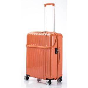 トップオープン スーツケース/キャリーバッグ 【オレンジカーボン】 Mサイズ 55L 『アクタス トップス』