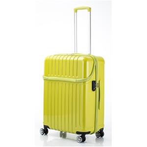 トップオープン スーツケース/キャリーバッグ 【ライムカーボン】 Mサイズ 55L 『アクタス トップス』