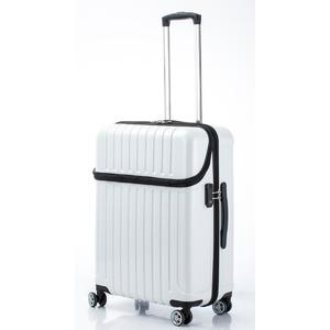 トップオープン スーツケース/キャリーバッグ 【ホワイトカーボン】 Mサイズ 55L 『アクタス トップス』