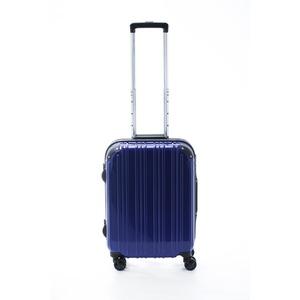 ツートンカラー スーツケース/キャリーバッグ 【Sサイズ ブルー/ブラック】 33L 『アクタス』
