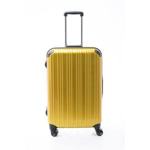 ツートンカラー スーツケース/キャリーバッグ 【Lサイズ イエロー/ブラック】 72L 『アクタス』
