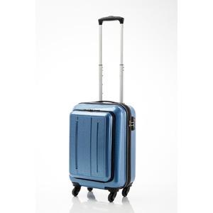 スーツケース/キャリーバッグ【フロントオープンブルーカーボン】29L機内持ち込みサイズ『マンハッタンエクスプレス』