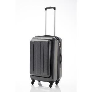 スーツケース/キャリーバッグ 【フロントオープン ブラックカーボン】 Mサイズ 44L 『マンハッタンエクスプレス』