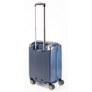 スーツケース/キャリーバッグ 【ジッパー ブルーシルバーヘアライン】 38.5L 機内持ち込みサイズ 『トラベリスト ストロークII』