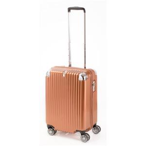 スーツケース/キャリーバッグ【ジッパーオレンジヘアライン】38.5L機内持ち込みサイズ『トラベリストストロークII』