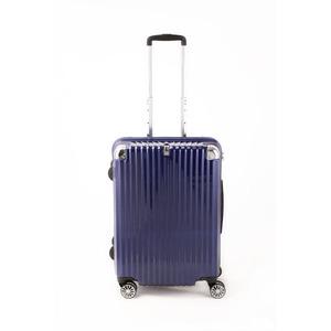 スーツケース/キャリーバッグ 【ジッパー式 ブルーヘアライン】 Mサイズ 60L 『トラベリスト ストロークII』