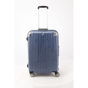 スーツケース/キャリーバッグ 【ブルーシルバーヘアライン】 Mサイズ 75L 『トラベリスト ストロークII』