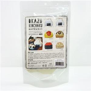 【3個セット】 お弁当袋/簡易保冷バッグ 【タコ焼き】 幅25.5cm 『オカズキンチャク』