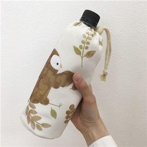【3個セット】 アニマル柄 ボトルホルダー/ボトルカバー 【フクロウ】 保冷タイプ 『puloose』