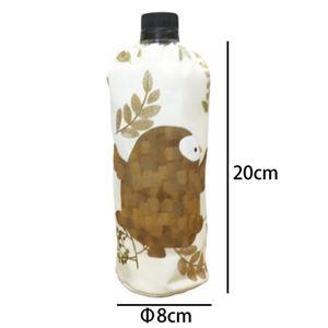 【3個セット】 アニマル柄 ボトルホルダー/ボトルカバー 【ハリネズミ】 保冷タイプ 『puloose』