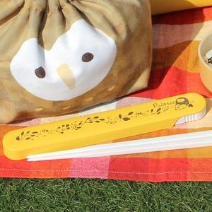【3個セット】 アニマル柄 カトラリー/携帯箸 【フクロウ】 スライド仕様 『puloose』