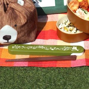 【3個セット】 アニマル柄 カトラリー/携帯箸 【クマ】 スライド仕様 『puloose』